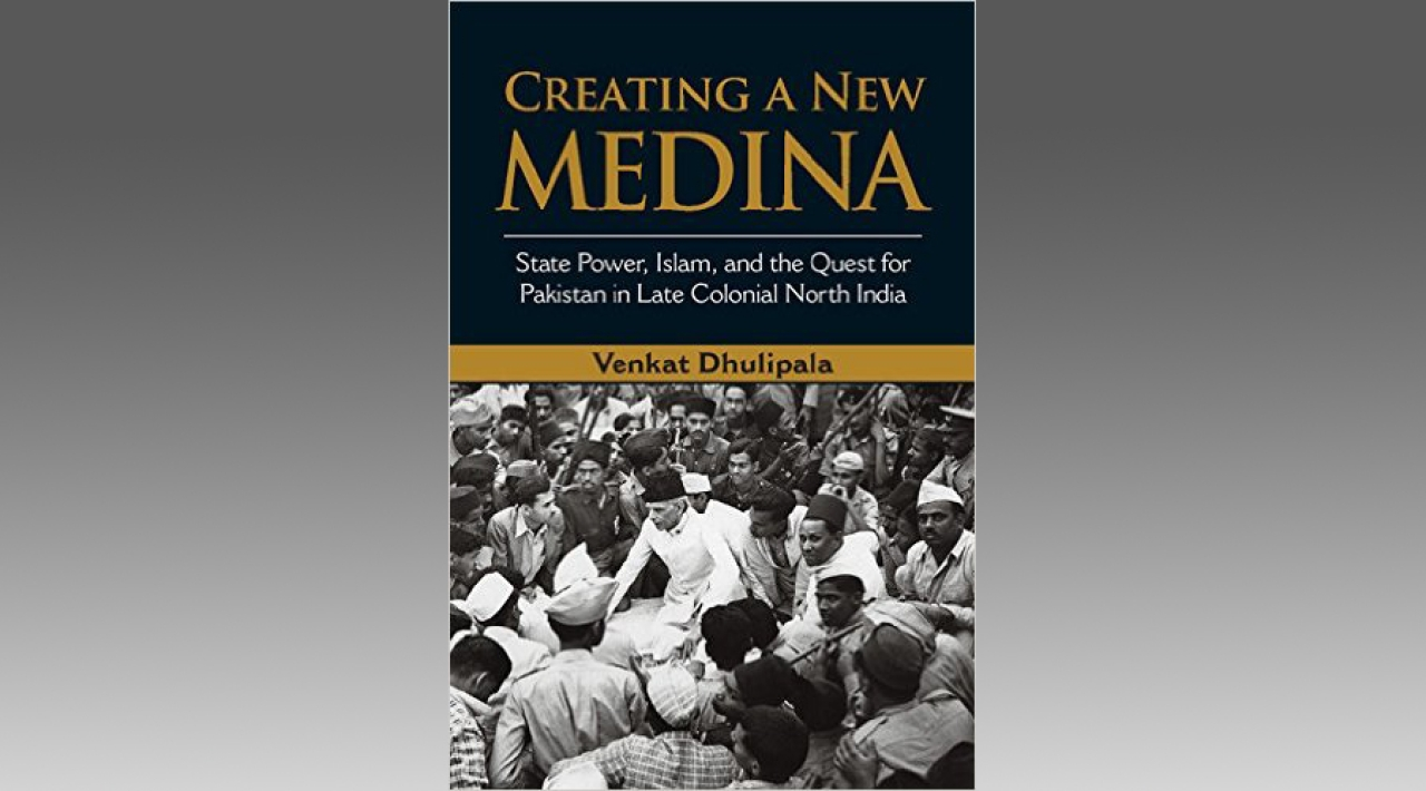 The cover of 'Creating a New Medina' by Venkat Dhulipala.
